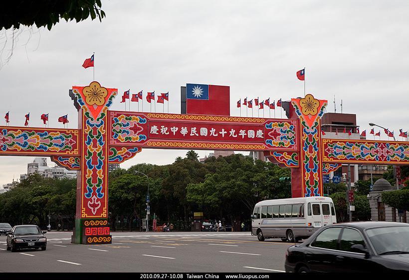 转一篇台湾单车环岛日记 (多图)台湾真是个宝岛